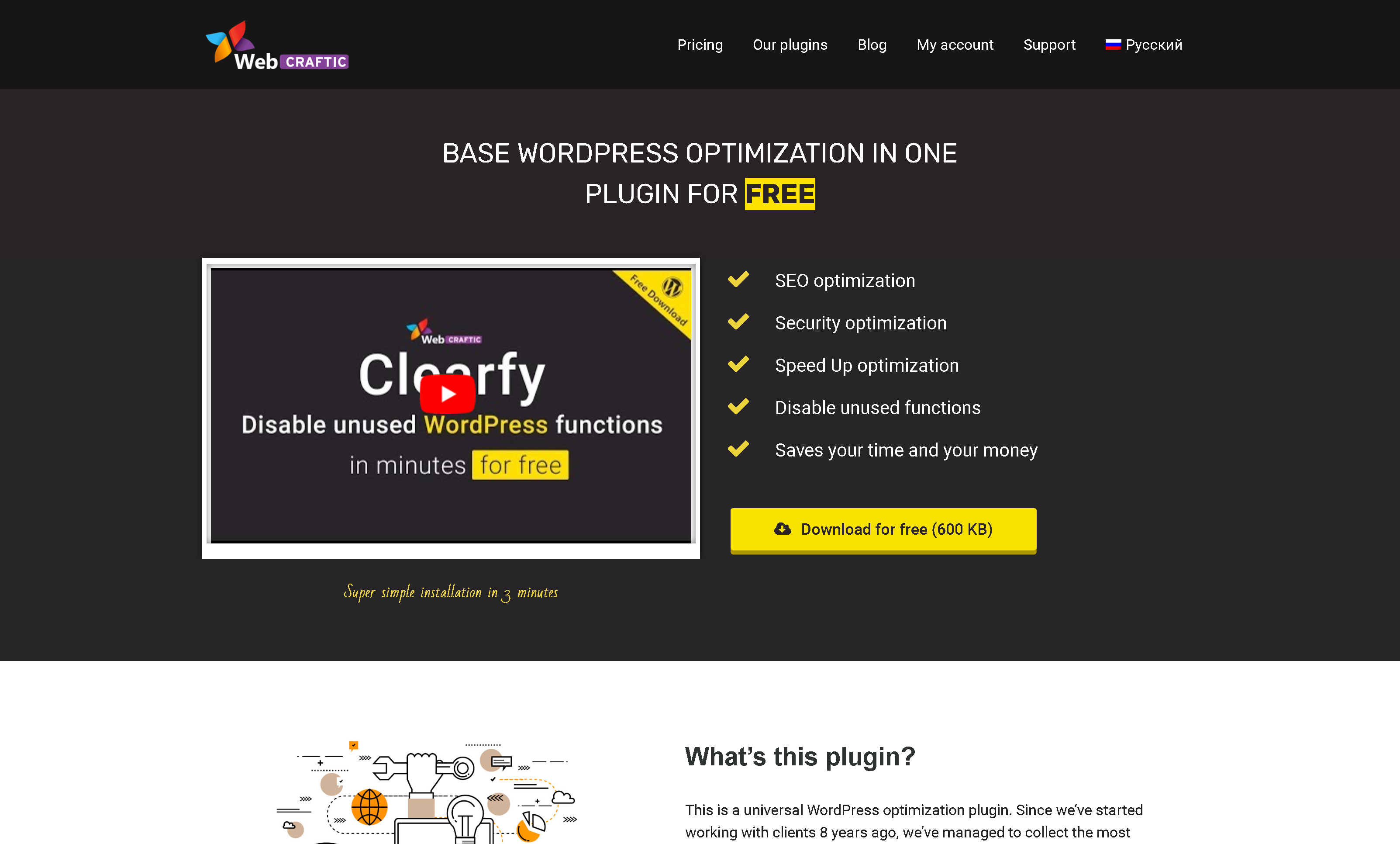 Webcraftic Clearfy Business 1.7.4 – WordPress optimization plugin